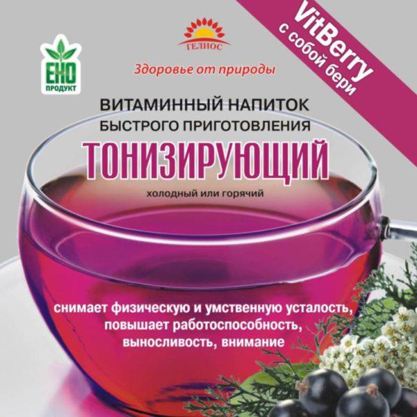 Витаминный напиток Тонизирующий