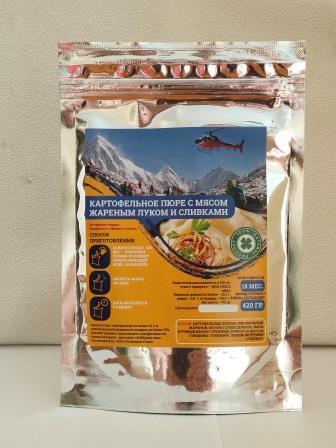 kartofelnoe-pyure-s-myasom-zharenym-lukom-i-slivkami
