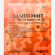 Витаминный напиток Адаптофит
