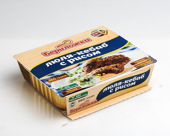 Люля-кебаб с рисом Бериложка