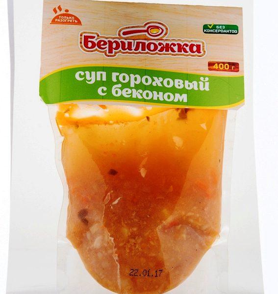Суп гороховый с бегконом